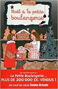 Boulang